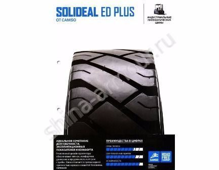 Шина 28.9-15 SOLIDEAL ED PLUS